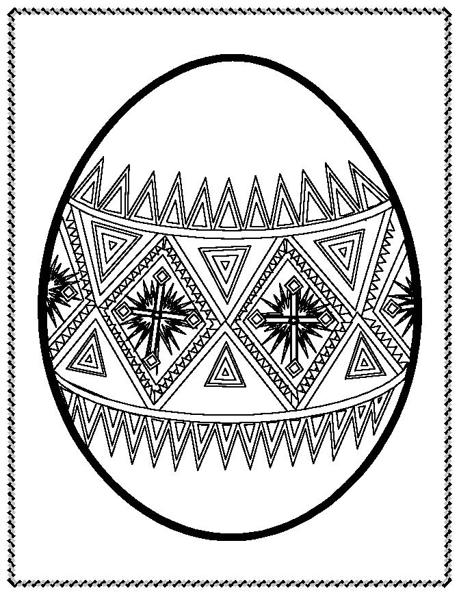 Shape Coloring Pages 12