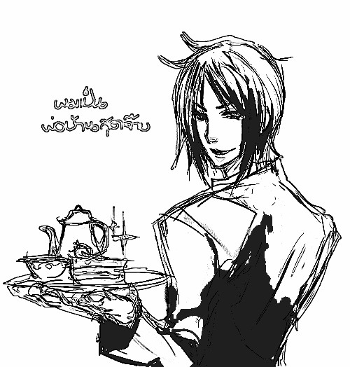 Black Butler Coloring Pages 7