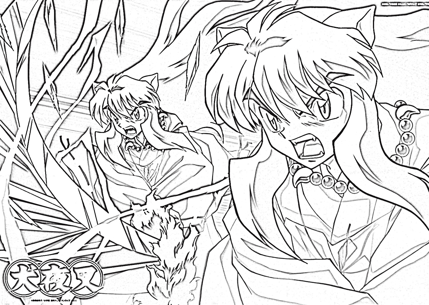 Inuyasha Coloring Pages 3